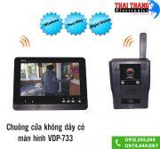 chuong-cua-kem-man-hinh-khong-day-vdp733