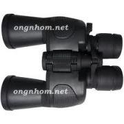 ong-nhom-ngay-co-dieu-chinh-zoom-nikula-832x50