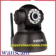 camera-ip-wanscam-c118