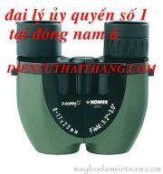 ong-nhom-konus-mini-co-zoom-zoomy-817x25