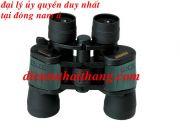 ong-nhom-konus-newzoom-721x40