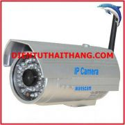 camera-ip-wanscam-than-tru-b106