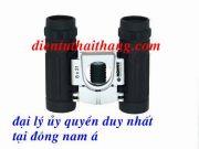 ong-nhom-konus-basic-8x21
