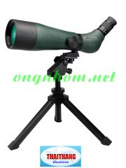 ong-nhom-spotting-scopes-konuspot70-2060x70