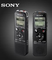 may-ghi-am-ky-thuat-so-sony-icd-px440