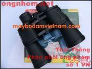 ong-nhom-bushnell-20x50-fake