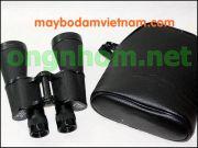 ong-nhom-quan-su-nga-baigish-12x45-reticle