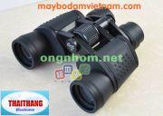 ong-nhom-bushnell-zoom-832x40-fake