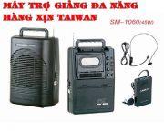 may-tro-giang-da-nang-samlap-hang-xin-taiwan